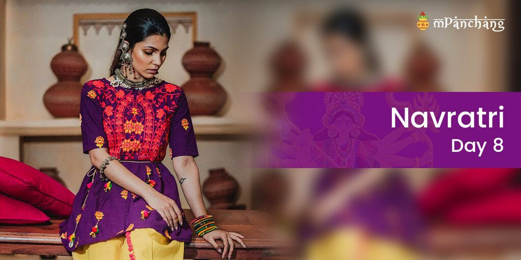 Navratri Day 8 Color - Purple