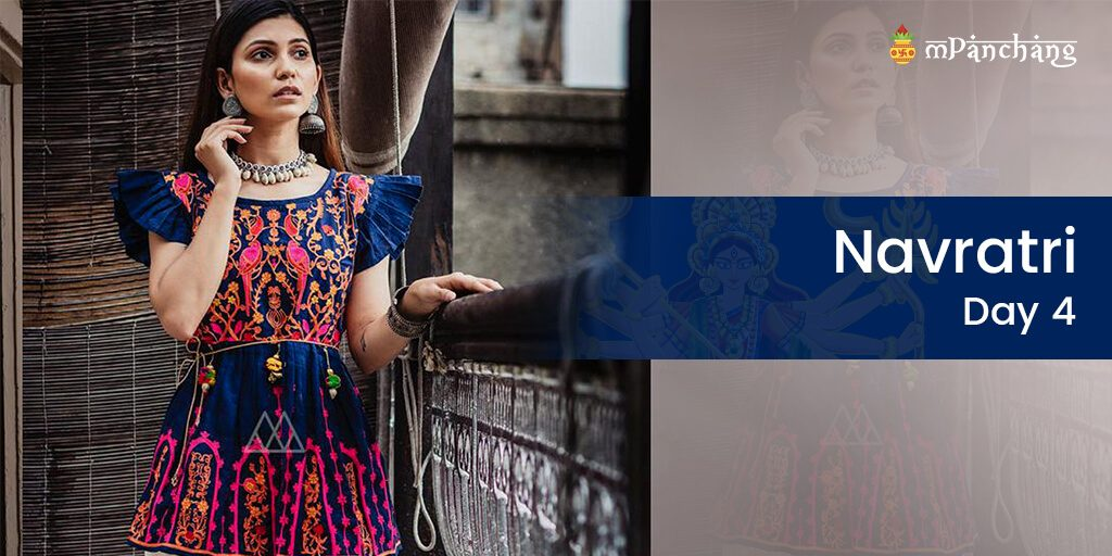 Navratri Day 4 Colour - Royal Blue