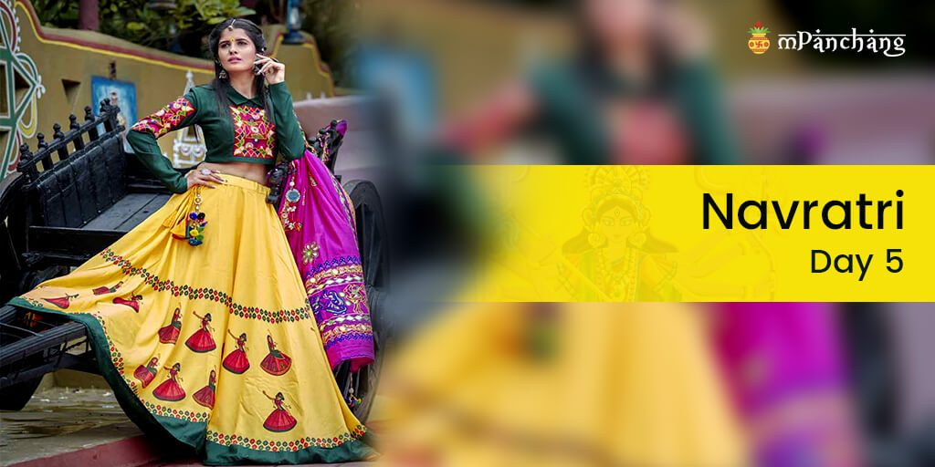 Navratri Day 5 Colour - Yellow