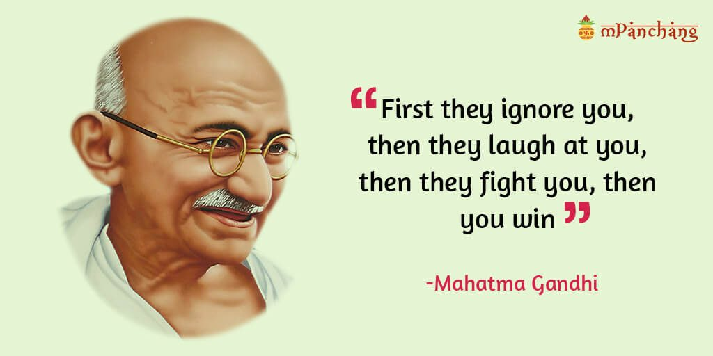 Mahatma Gandhi quotes on leadership