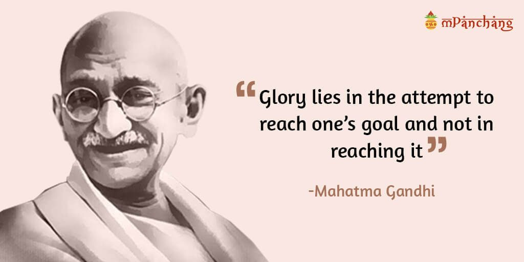 Teaching of Mahatma Gandhi