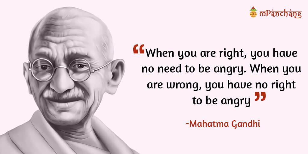 Mahatma Gandhi Slogan