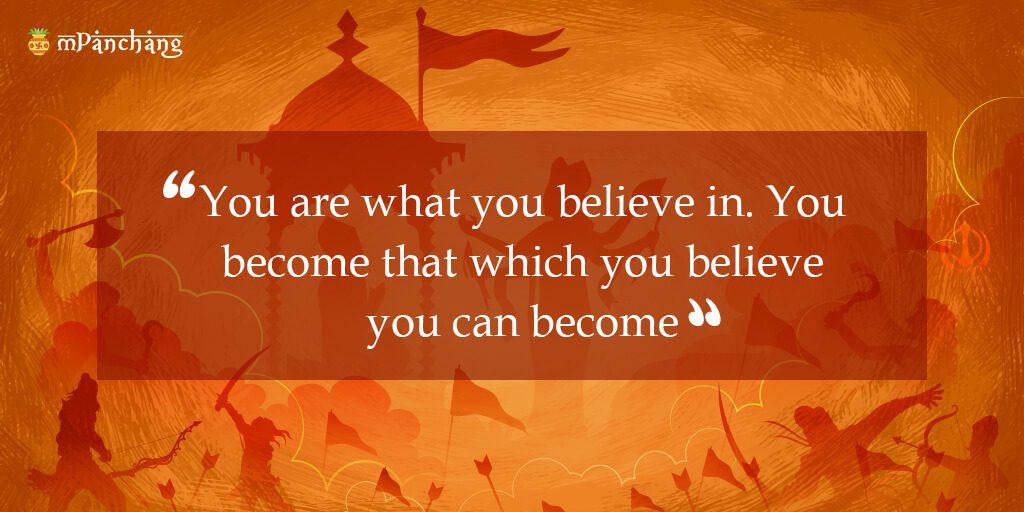 Famous Bhagavad Gota Quotes
