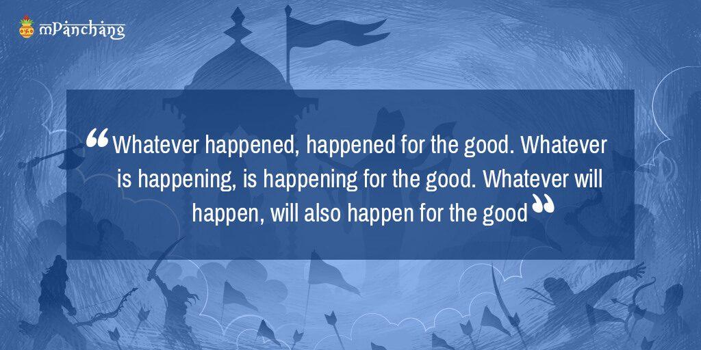 Bhagavad Gita quotes on love and success
