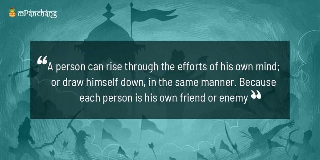 Best motivational quotes Shrimad Bhagavad Geeta