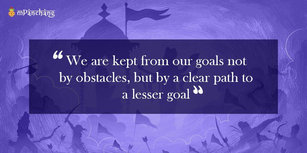 Quotes from Bhagavad Gita on success