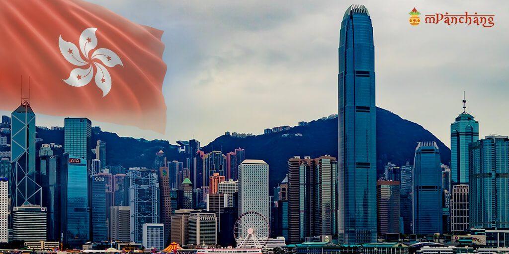 Education System In Hong Kong