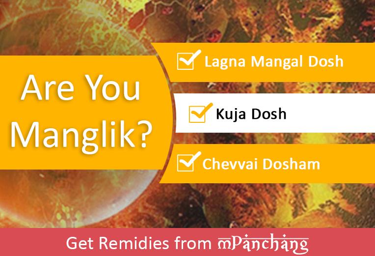 mangal dosha calculator (are you manglik) mpanchang